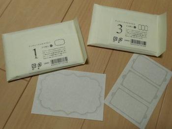 DSCN5930.JPG